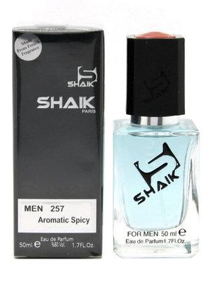 Парфюмерия Shaik SHAIK / Парфюмерная вода №257 Pure XS Paco Rabanne 50 мл (фото, Shaik 257 Pure XS Paco Rabanne 50 мл 2)