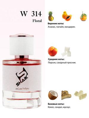 Парфюмерия Shaik Shaik W314 (Armand Basi In Red Eau de Parfum), 50 ml NEW (фото, Shaik 314 (Armand Basi In Red Eau de Parfum), 50 ml NEW 2)