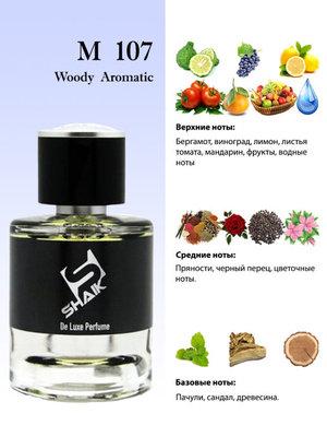 Парфюмерия Shaik Shaik M107 (Lacoste Essential), 50 ml NEW (фото, Shaik 107 (Lacoste Essential), 50 ml NEW 2)