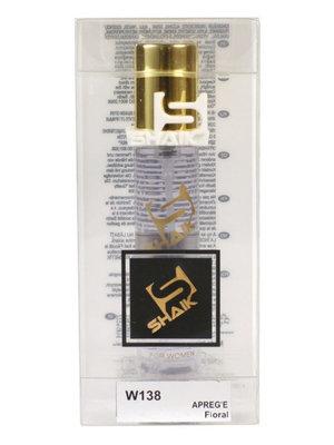 Парфюмерия Shaik SHAIK / Парфюмерная вода №138 Lanvin Eclat DArpege 20мл (фото, Shaik 138 Lanvin Eclat DArpege 20мл 3)