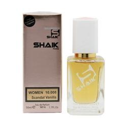 Парфюмерия Shaik SHAIK / Парфюмерная вода №10008 SCNDAL VANILA 50 мл. Вид 2