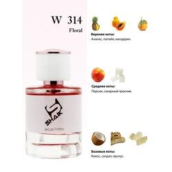 Парфюмерия Shaik Shaik W314 (Armand Basi In Red Eau de Parfum), 50 ml NEW. Вид 2