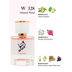 Парфюмерия Shaik Shaik W328 (Christian Dior Joy by Dior Intense), 50 ml NEW. Вид 2