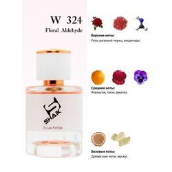 Парфюмерия Shaik Shaik W324 (Byredo Blanche), 50 ml NEW. Вид 2