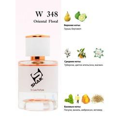 Парфюмерия Shaik Shaik W348 (Givenchy L'Interdit Eau de Parfum), 50 ml NEW. Вид 2