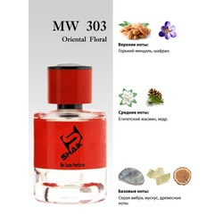 Парфюмерия Shaik Shaik MW303 (Maison Francis Kurkdjian Baccarat Rouge 540 Extrait de Parfum), 50 ml NEW. Вид 2