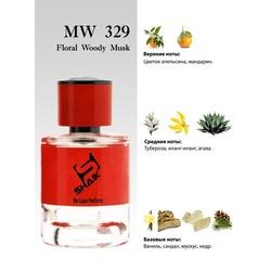 Парфюмерия Shaik Shaik MW329 (Memo Marfa), 50 ml NEW. Вид 2