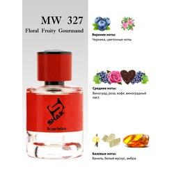 Парфюмерия Shaik Shaik MW327 (The House of Oud Grape Pearls), 50 ml NEW. Вид 2