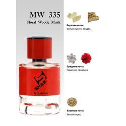 Парфюмерия Shaik Shaik MW335 (Attar Collection Musk Kashmir), 50 ml NEW. Вид 2