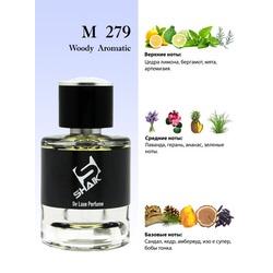 Парфюмерия Shaik Shaik M279 (Chanel Bleu De Chanel Eau De Parfum), 50 ml NEW. Вид 2