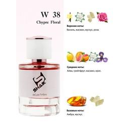 Парфюмерия Shaik Shaik W38 (Chanel Chance Eau de Parfum), 50 ml NEW. Вид 2