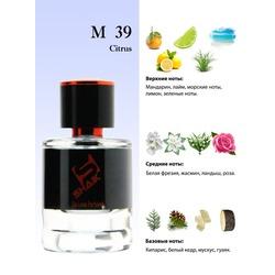Парфюмерия Shaik Shaik M39 (Clinique Happy for Men), 50 ml NEW. Вид 2