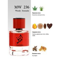 Парфюмерия Shaik Shaik MW236 (Nasomatto Black Afgano), 50 ml NEW. Вид 2