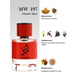 Парфюмерия Shaik Shaik MW197 (Tom Ford Tobacco Vanille), 50 ml NEW. Вид 2