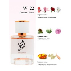 Парфюмерия Shaik Shaik W22 (Chloe Eau de Parfum), 50 ml NEW. Вид 2