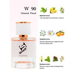Парфюмерия Shaik Shaik W90 (Givenchy Ange Ou Demon Le Secret Elixir), 50 ml NEW. Вид 2
