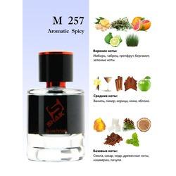 Парфюмерия Shaik Shaik M257 (Paco Rabanne Pure XS for Men), 50 ml NEW. Вид 2