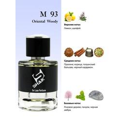 Парфюмерия Shaik Shaik M93 (Paco Rabanne Black XS for Him), 50 ml NEW. Вид 2