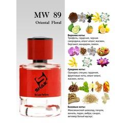 Парфюмерия Shaik Shaik MW89 (Tom Ford Black Orchid), 50 ml NEW. Вид 2