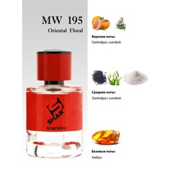 Парфюмерия Shaik Shaik MW195 (Jo Malone Wood Sage & Sea Salt), 50 ml NEW. Вид 2