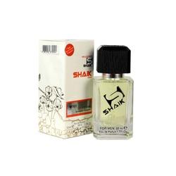 Парфюмерия Shaik SHAIK / Парфюмерная вода №161 Fragrance World Explore Men 50 мл. Вид 2
