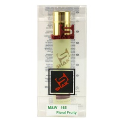 Парфюмерия Shaik SHAIK / Парфюмерная вода №165 EX NIHILO FLEUR NARCOTIQUE UNISEX 20мл. Вид 2