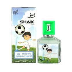 Парфюмерия Shaik SHAIK / Парфюмерная вода № 503 CAPITAN TSUBASA FOR BOYS 50 мл. Вид 2