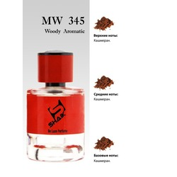 Тестер Shaik Тестер Shaik MW345 (Escentric Molecules Molecule 05), 25 ml. Вид 2