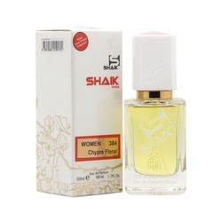 Парфюмерия Shaik SHAIK / Парфюмерная вода № 384 Sisley Soir De Lune, 50 мл. Вид 2