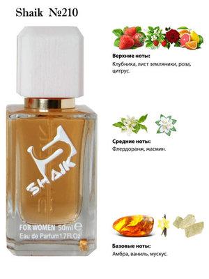 Парфюмерия Shaik SHAIK / Парфюмерная вода № 210 Montale Rose Elixir 50 мл (фото, Shaik 210 Montale Rose Elixir 50 мл)