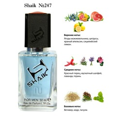 Парфюмерия Shaik SHAIK / Парфюмерная вода №247 K by Dolce & Gabbana 50 мл