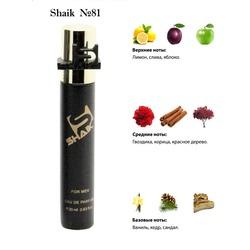 Парфюмерия Shaik SHAIK / Парфюмерная вода № 81 Hugo Boss №6, 20 мл.