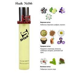Парфюмерия Shaik SHAIK / Парфюмерная вода №166 Molecules Escentric 02 20мл