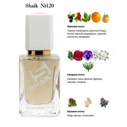 Парфюмерия Shaik SHAIK / Парфюмерная вода № 120 Gucci Eau de Parfum II, 50 мл.