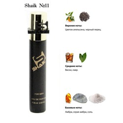 Парфюмерия Shaik SHAIK / Парфюмерная вода № 11 Paco Rabanne Invictus Intense, 20 мл.
