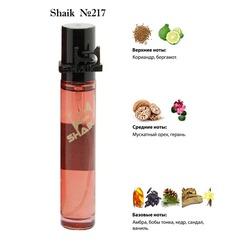 Парфюмерия Shaik SHAIK / Парфюмерная вода №217 Ex Nihilo Amber Sky 20 мл.