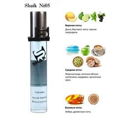 Парфюмерия Shaik SHAIK / Парфюмерная вода №05 ANTONIO BANDERAS BLUE SEDUCTION FOR MEN 20 мл