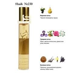 Парфюмерия Shaik SHAIK / Парфюмерная вода №230 Lancome La Vie Est Belle L Absolu 20 мл