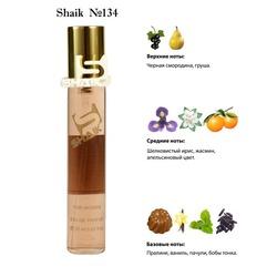 Парфюмерия Shaik SHAIK / Парфюмерная вода №134 LANCOME La Vie Est Belle 20мл