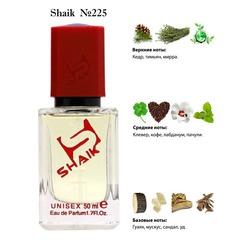 Парфюмерия Shaik SHAIK / Парфюмерная вода №225 Montale Paris Kabul Oud 50 ml