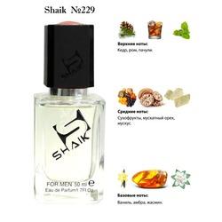 Парфюмерия Shaik SHAIK / Парфюмерная вода №229 By Kilian Straight To Heaven 50 ml