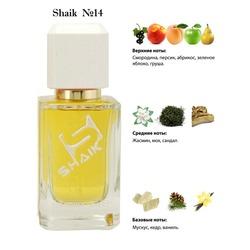 Парфюмерия Shaik SHAIK / Парфюмерная вода №14 Burberry Classic 50 ml