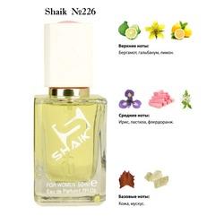 Парфюмерия Shaik SHAIK / Парфюмерная вода №226 Guerlain La Petit Rob Noir, 50 мл.