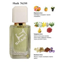 Парфюмерия Shaik SHAIK / Парфюмерная вода №248 Chanel Gabrielle, 50 мл.