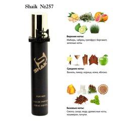 Парфюмерия Shaik SHAIK / Парфюмерная вода №257 Pure XS Paco Rabanne 20 мл.