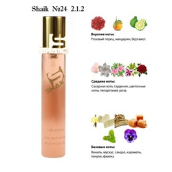 Парфюмерия Shaik SHAIK / Парфюмерная вода №24 Carolina Herrera 212 sexy 20 мл