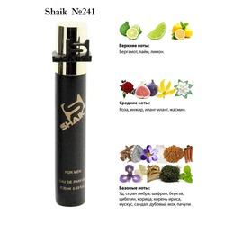 Парфюмерия Shaik SHAIK / Парфюмерная вода №241 Amber Aoud 20 мл.