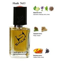 Парфюмерия Shaik SHAIK / Парфюмерная вода №13 Burberry For men 50 мл
