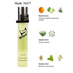 Парфюмерия Shaik SHAIK / Парфюмерная вода №177 SHAIK CHIC SHAIK BLUE №70 FOR MEN 20 мл