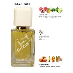 Парфюмерия Shaik SHAIK / Парфюмерная вода №68 Dolce Gabbana The One Desire, 50 мл.